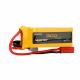 Liperior 300mAh 2S 65C 7.4V Lipo Battery with JST Plug